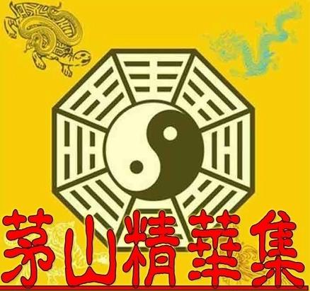 QQ图片20191220151139.png